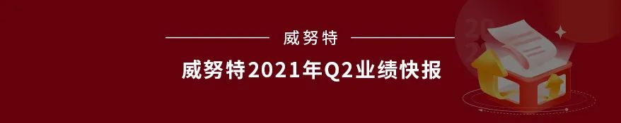 2021上半年网络安全政策、标准、报告及白皮书大全
