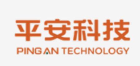 在Z 平安科技高薪诚招信息安全咨询顾问、高级安全工程师