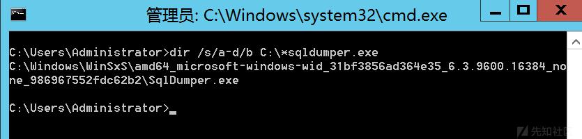 内网信息收集Windows工作组的那些事