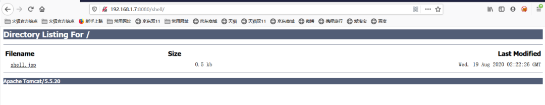【附EXP】常见的未授权访问漏洞
