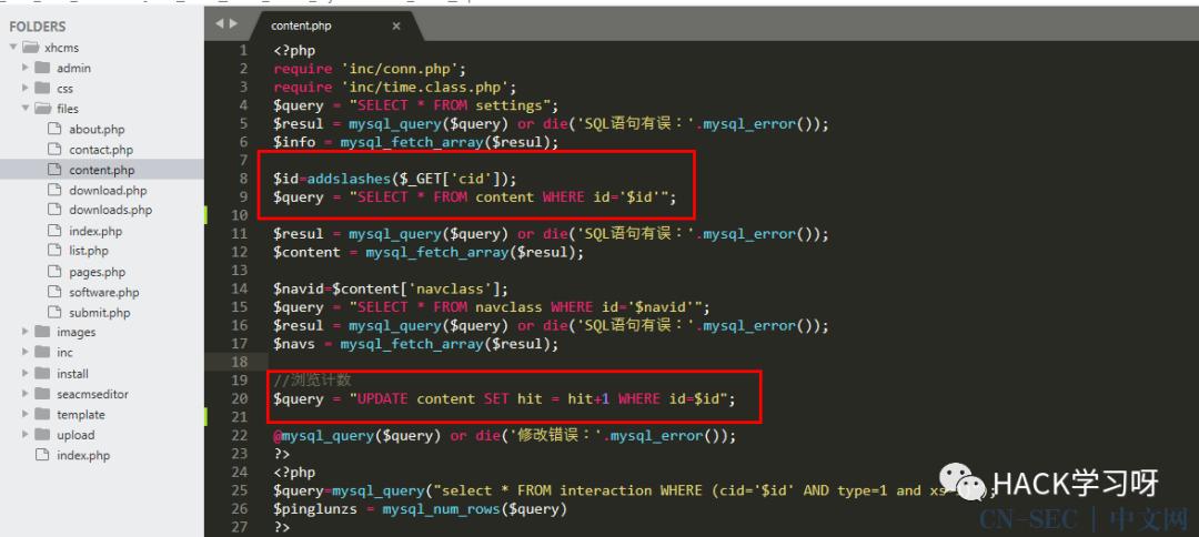 代码审计 | 记一次PHP入门代码审计