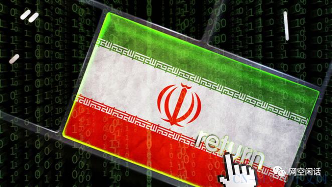 伊朗铁路系统遭黑真相:祸根仍然是系统裸奔