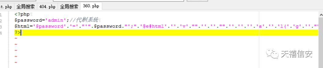 代码审计之某代刷网系统
