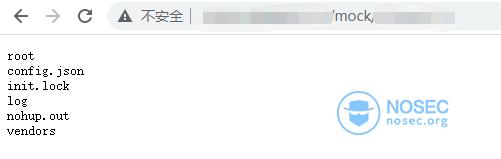 YApi 高级 Mock 远程代码执行漏洞 NOSEC安全讯息平台
