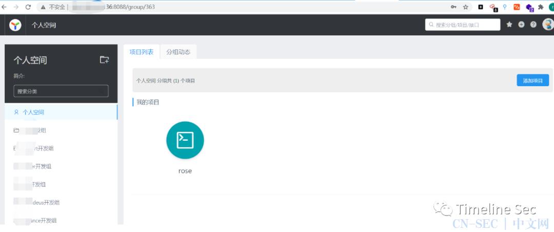 YApi Mock功能远程代码执行漏洞复现
