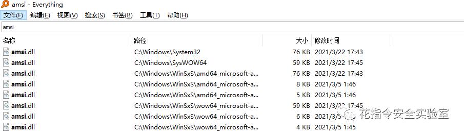 反恶意软件扫描接口总结