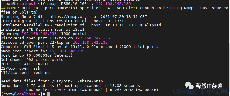 【工具】nmap使用手册(文末送书)