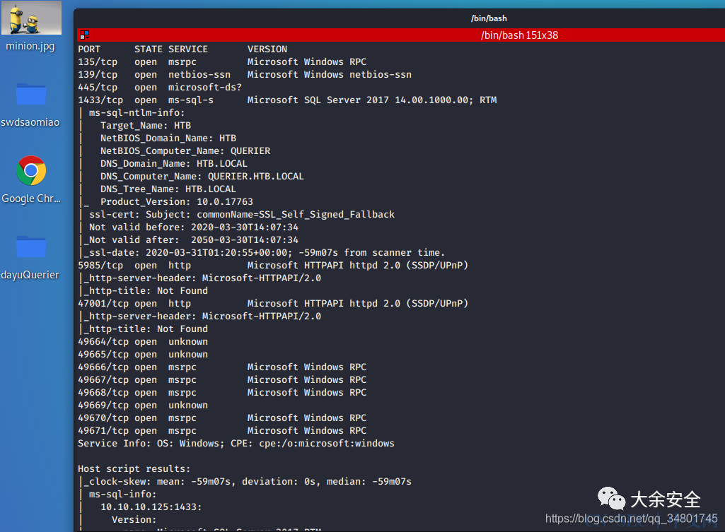 HackTheBox-windows-Querier