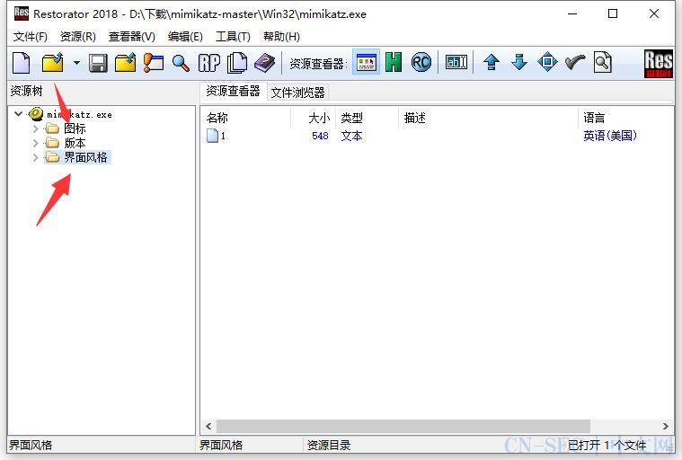 600 条最强 Lin干货   源码免杀之Mimikatzux 命令总结