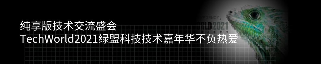 【公益译文】打好人工智能战争 未来智能化战争之作战构想(四)