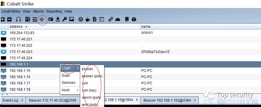 Windows远程命令执行cmd命令的9种方法