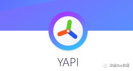 【超详细 | 附回显PoC】Yapi 接口管理平台RCE漏洞复现