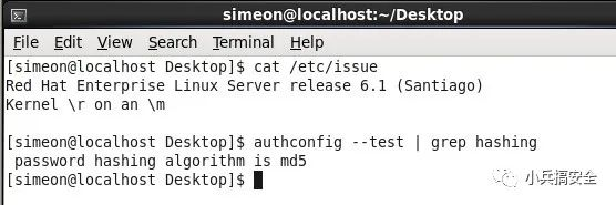 linux系统帐号密码破解