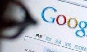 渗透测试 | Google Hacking的简单用法