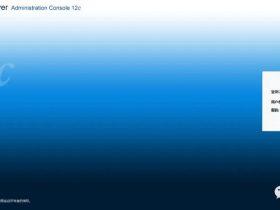 【超详细 | 附EXP】Weblogic 新的RCE漏洞CVE-2021-2394