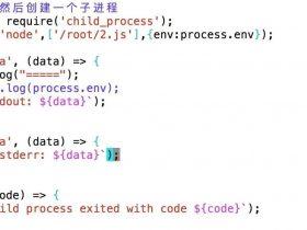 一张图看懂kibana 原型链rce漏洞过程