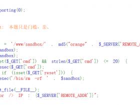 某入群题之命令执行字符限制绕过(WEB100)