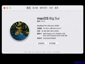 MacOS Big Sur 配置及使用记录
