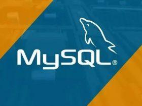数据库提权-MySQL