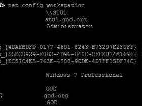 干货|Windows内网渗透信息搜集命令汇总