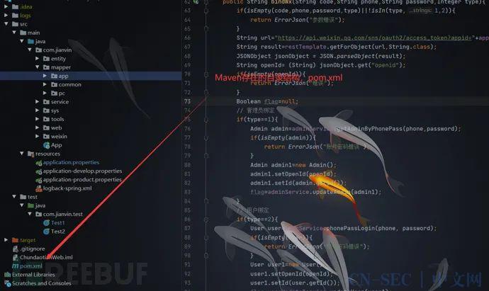 看一名Java开发以红队思维五分钟审计一套代码