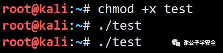 工具的使用   CobaltStrike上线Linux主机(CrossC2)