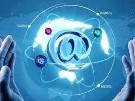 发布 | 国家网信办发布《关于进一步压实网站平台信息内容主体责任的意见》