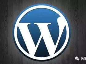 WordPress远程命令执行(无需认证,不用插件)