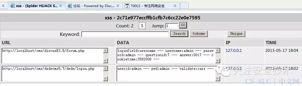 js通用截获form密码代码