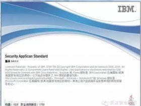 IBM Security AppScan 9.0.2存在远程代码执行
