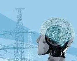 专题·原创   人工智能在电力物联网入侵检测中的应用
