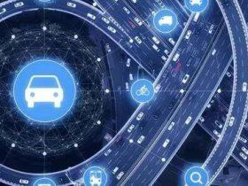 专题·智能网联汽车安全 | 构筑智能网联汽车信息安全标准保障体系