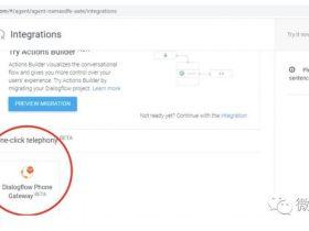 一枚价值$5000的Google IDOR漏洞