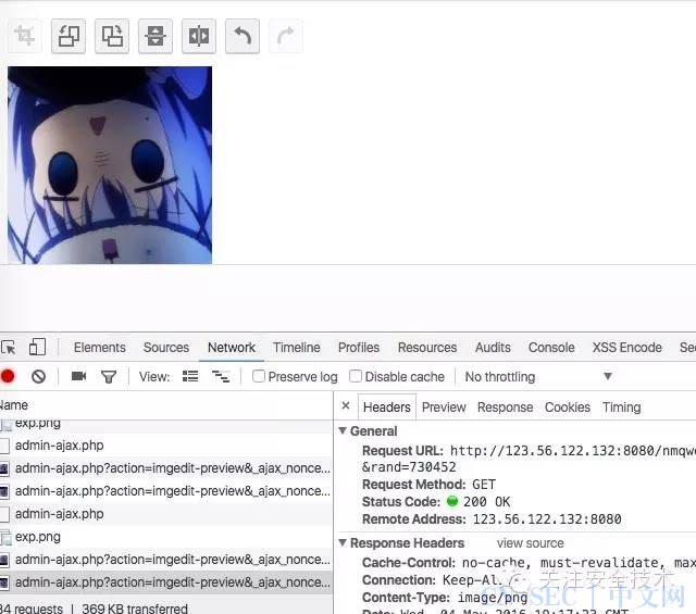 Wordpress 4.5.1的远程命令执行