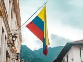 哥伦比亚房地产经纪公司泄露超10万名客户记录