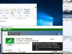 Bypass_AV - Windows Defender