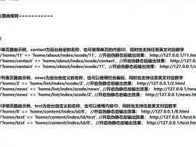 PHP代码审计之Pbootcms代码审计