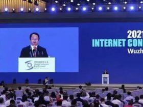 【安全圈】周鸿祎:网络威胁将成为数字时代最大的威胁