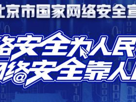 第一届长城杯网络安全大赛WP