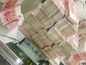 在上海银行怒提五百万现金的大哥到底是谁????