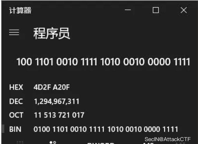 微信截图_20200607193752.png
