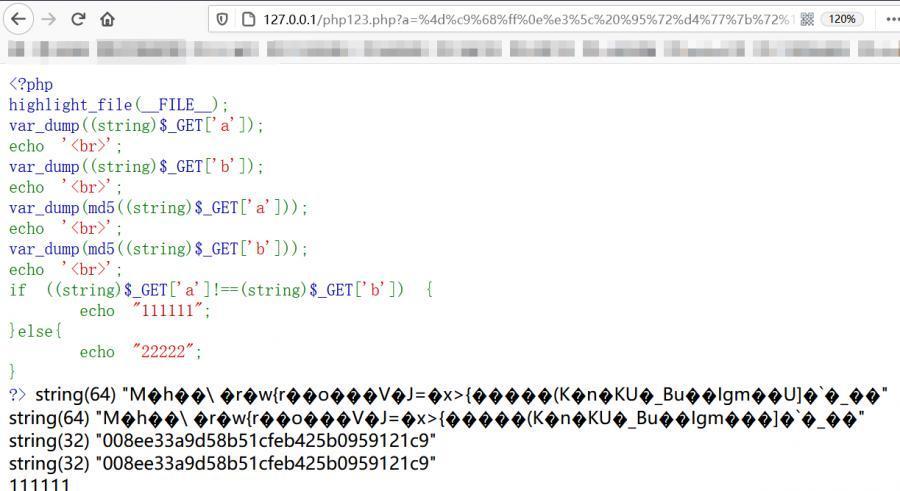 MD5_强类型测试.png
