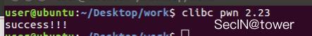 修改二进制文件