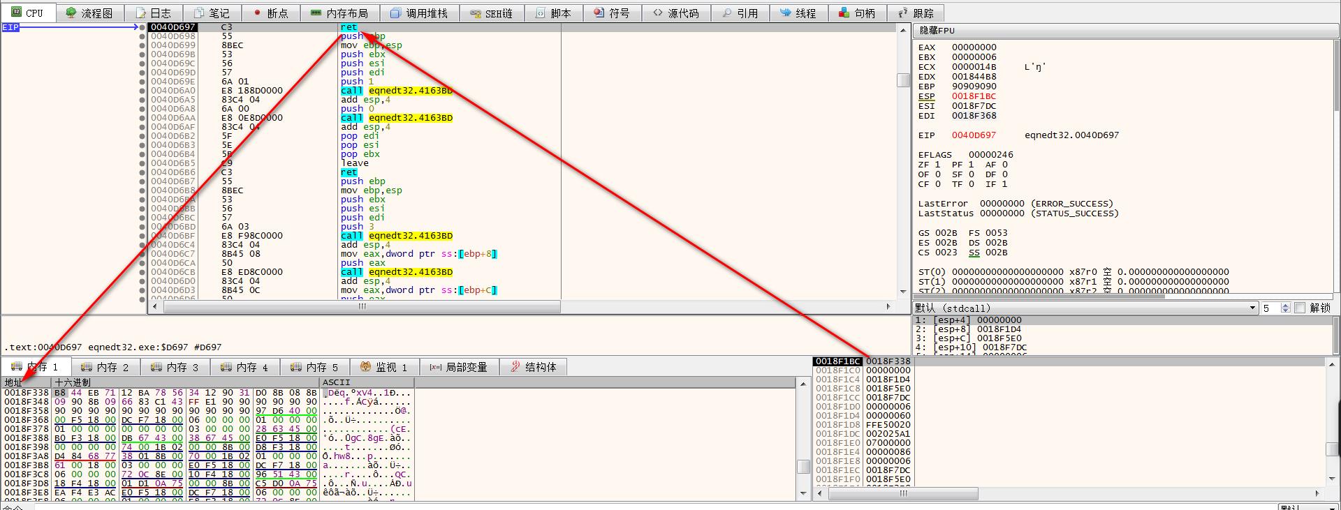 图片71 shellcode