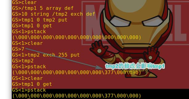 图片20 示例代码