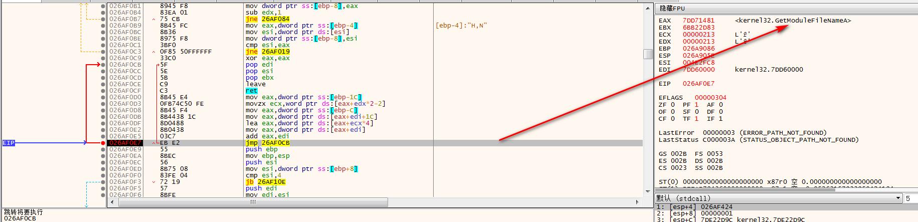 图片37 获取系统函数调用地址